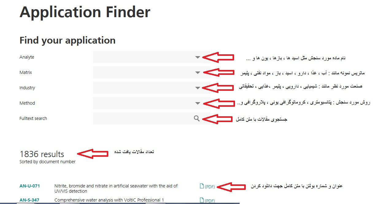 application-finder.jpg